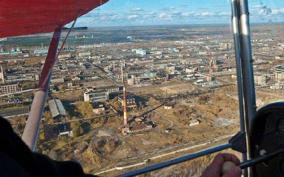 Dzerjinsk Rússia Guiness poluiç