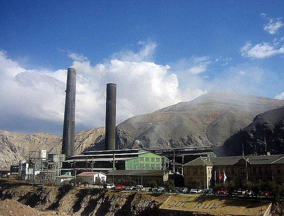 La Oroya Peru indústria poluição metais