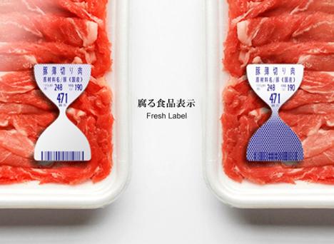 freshlabel-embalagem-rótulo inteligente carne Naoki Hirota