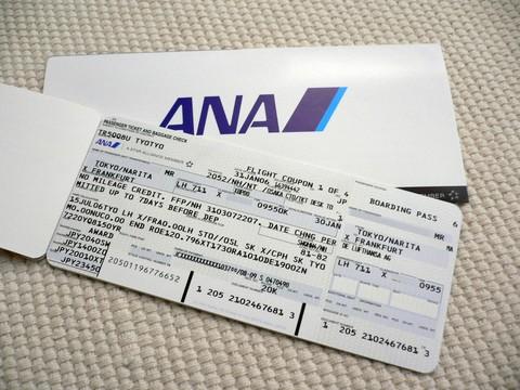 viagens de avião bilhetes viajar