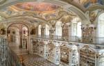 admond biblioteca austria