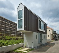casa pequena japão