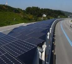 Ciclovia com painéis solares carrega bateria de bicicletas
