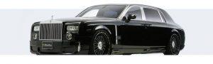 Rolls-Royce Phantom EWB - carro com seguro automóvel mais caro